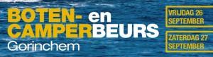 Botenbeurs Gorinchem 2014
